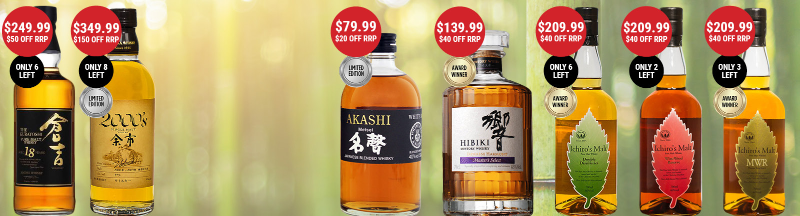 slider-japanese-whisky-sale.jpg
